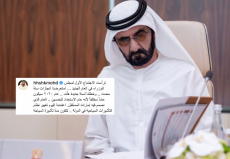 5-Year Tourist Visas Will Now Be Given To All Nationalities Says HH Sheikh Mohammed