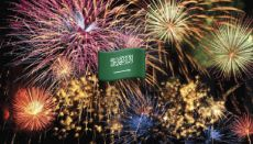 Let The Countdown Begin: Riyadh Will Be Celebrating The New Year With Fireworks For The First Time Ever